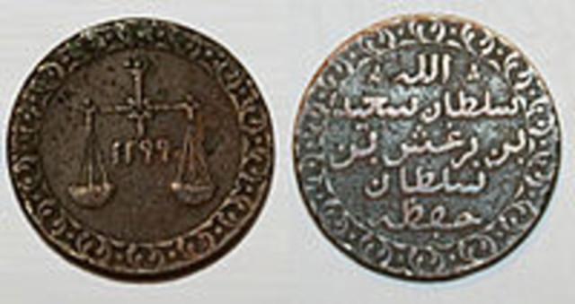 swahili coins