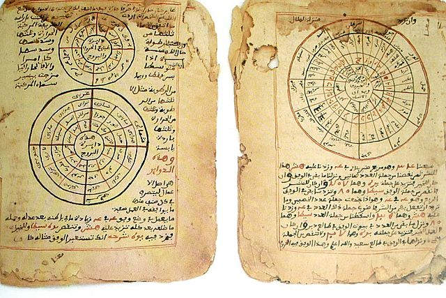 Math and astronomy manuscript from Timbuktu during Songhai period (EurAstro/Wikipedia Commons)