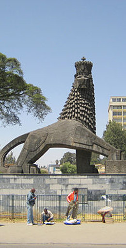 Lion of Judah Addis