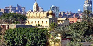 cairo view